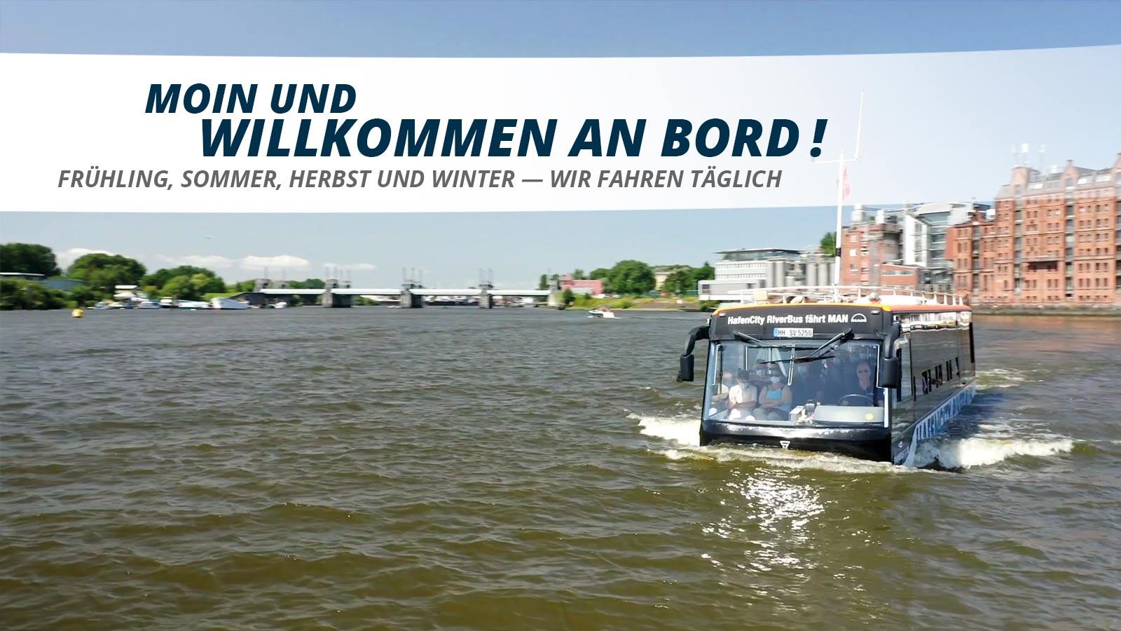 hafencity riverbus die stadtkreuzfahrt. Black Bedroom Furniture Sets. Home Design Ideas